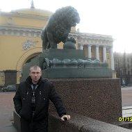 Александр Марунов