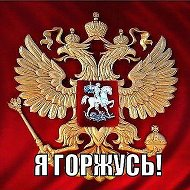 Евгений UA0SM